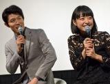 (左から)『ルドルフとイッパイアッテナ』試写会に出席した鈴木亮平、井上真央 (C)ORICON NewS inc.