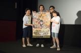 『ONE PIECE』声優陣&コロッケが熊本の劇場でサプライズ舞台あいさつ