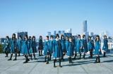 22日放送の『ミュージックステーション』に初出演する欅坂46