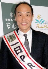 豪華カプセルホテル『安心お宿』一日PR大使就任式に出席した東国原英夫 (C)ORICON NewS inc.
