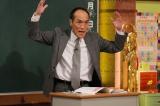 元宮崎県知事でタレントの東国原英夫がテレビ朝日系『しくじり先生』に満を持して登場(C)テレビ朝日