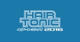 hairtonic_2016_logo