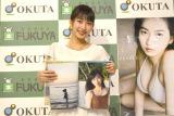お気に入りショットを披露=2nd写真集『AKARI II』発売記念イベントに出席したJuice=Juice・植村あかり (C)ORICON NewS inc.