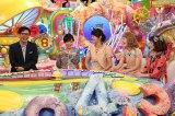 番組カット(C)関西テレビ