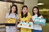 横澤夏子(中央)の誕生日を祝福した共演者の武井咲(右)と橋本マナミ(左)(C)TBS
