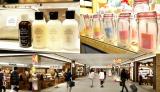 新商業施設「グランスタ丸の内」(JR東京駅地下1階)がオープンならびに「グランスタ」増床 (C)oricon ME inc.