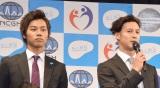 『知って、肝炎プロジェクトミーティング2016』に出席したSOLIDEMO(左から)手島章斗、シェネル (C)ORICON NewS inc.