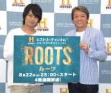 ドラマ『ROOTS/ルーツ(2016)』吹き替えキャストの(左から)浪川大輔、内田直哉 (C)ORICON NewS inc.
