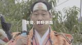 岡山では桃太郎を演じていた前野朋哉