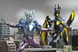 『ウルトラマンサーガ』は2012年3月24日(土)全国ロードショー (C)2011「ウルトラマンサーガ」製作委員会