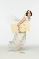 10月スタートのTBS火曜ドラマ『逃げるは恥だが役に立つ』で主人公・森山みくりを演じることが決定した新垣結衣 (C)TBS