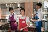 北川景子主演日本テレビ系連続ドラマ『家売るオンナ』(毎週水曜 後10:00)の第4話予告が公開 (C)日本テレビ