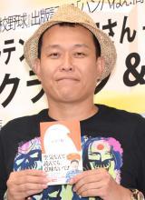 自著をガサツにPRした千原兄弟・千原せいじ (C)ORICON NewS inc.
