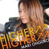 大黒摩季6年ぶり新曲「Higher↑↑ Higher↑↑」(※矢印の向きは右斜め上)
