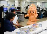8月3日放送、総合テレビ『はに丸ジャーナル オリンピック直前SP』選手にプレッシャーを与えているのは? 過熱しがちな現代社会にはに丸が「はにゃ?」と切り込む(C)NHK