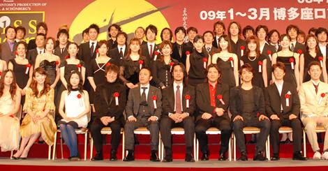 前列左から2番目が知念里奈、前列右から3番目が井上芳雄