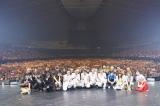 代々木第1体育館で行われた日テレ『スッキリ!!』10周年ライブ