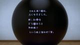 映画『GANTZ:O』場面カット (C)奥浩哉/集英社・「GANTZ:O」製作委員会