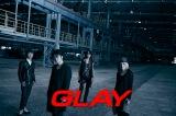 『VISUAL JAPAN SUMMIT 2016 Powered by Rakuten』に出演するGLAY