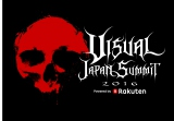『VISUAL JAPAN SUMMIT 2016 Powered by Rakuten』