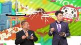関西テレビ『ヒルスパ!たぶん日本一?第三者委員会』(後3:00※関西ローカル)では出川哲朗のプライベート写真が流出? (C)関西テレビ