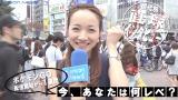 直球リポーターの松原江里佳 今回も街の人々に直球インタビュー (C)ORICON NewS inc.