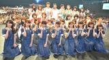 「第36回全国高等学校クイズ選手権」に番組サポーターとして参加した乃木坂46 (C)ORICON NewS inc.