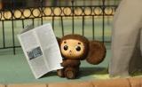 『チェブラーシカ 動物園へ行く』メインビジュアル(C)2010 CMP/CP