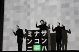 エンターテインメント集団・SIRO-A(白A)