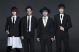 新ビジュアルを公開したINKT(左からSASSY、KOKI、mACKAz、Kei)