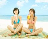 逢沢りな(左)&内田理央(右)のデジタル水着写真集が発売(C)中野佑美(A.K.A.)/MORE
