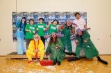 体験型ファンタジーショー『SLAVA'S SNOWSHOW スラバのスノーショー』公開公演後の囲み取材