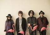 yui(左端)がボーカル兼ギターを務めるバンド「FLOWER FLOWER」