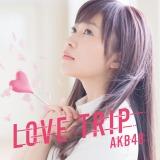 AKB48の45thシングル「LOVE TRIP/しあわせを分けなさい」初回限定盤Type-A