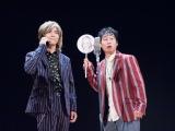 『M-1』初戦突破を果たした「エミアビ」の森岡龍&前野朋哉 (C)2016『エミアビのはじまりとはじまり』製作委員会