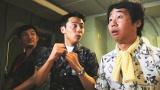 『M-1』初戦突破を喜ぶエミアビ(左から)森岡龍、前野朋哉