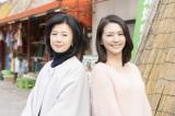来年新春ドラマ『富士ファミリー2017』に主演する薬師丸ひろ子(左)と小泉今日子 (C)NHK