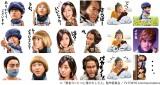 『勇者ヨシヒコ』がLINEスタンプに描き下ろし全40種類