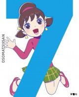 『おそ松さん 第七松(初回生産限定版 DVD)』が週間DVDランキング1位に(C)赤塚不二夫/おそ松さん製作委員会