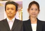 大渕愛子弁護士の不正受領に関して謝罪した夫・金山一彦(左) (C)ORICON NewS inc.