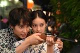 ドラマ『せいせいするほど、愛してる』で浴衣姿を披露した(左から)中村蒼、武井咲