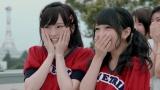 AKB48総選挙選抜シングル「LOVE TRIP」MVより