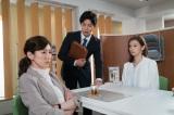 日本テレビ系連続ドラマ『家売るオンナ』に出演する(左から)ともさかりえ、工藤阿須加、北川景子 (C)日本テレビ