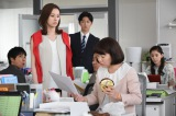日本テレビ系連続ドラマ『家売るオンナ』第5話は8月10日放送 (C)日本テレビ