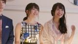 AKB48新曲「しあわせを分けなさい」MVより