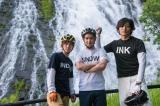 無料BS「Dlife」初のオリジナル旅番組『男子旅』8月8日放送(左から)磯崎亮太、千葉雄大、久保田悠来(C)Dlife