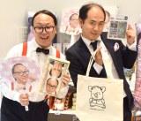 グッズショップ「よしもとOMOTESANDO SHOP」大盛況御礼イベントに登場したトレンディエンジェル(左から)たかし、斎藤司 (C)ORICON NewS inc.