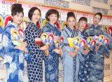 (左から)深谷美歩、熊谷真実、若村麻由美、永作博美、三田和代、愛華みれ