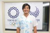 東京2020サーフィン競技追加種目決定発表会に出席した波乗りジャパン・大橋海人
