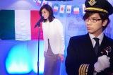 フジテレビ系ドラマ『営業部長 吉良奈津子』第3話より。松嶋菜々子が歌います!(C)フジテレビ